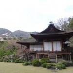 La résidence d'Okochi Denjiro, un acteur qui semble avoir eut un certain succès.