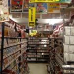 Hakihabara, un magasin qui ne vend que des jeux vidéo rétro.