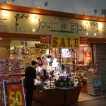 Un magasin à Hiroshima.
