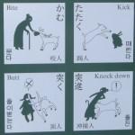 Même pour avertir des dangers que peuvent représenter les cerfs de Nara, ces derniers restent kawaii.