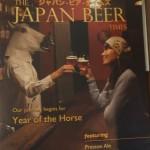Couverture d'un magazine sur la dégustation de bière. What ?