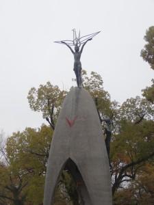 Mémorial en l'honneur des enfants disparus.