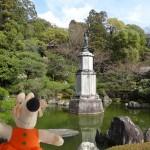 Au Japon, l'aménagement de jardins est un art important et respecté.