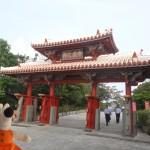 Shureimon, la porte d'entrée au château Shuri.