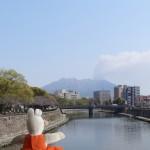 Le Sakura-jima, un des 108 volcans en activité.