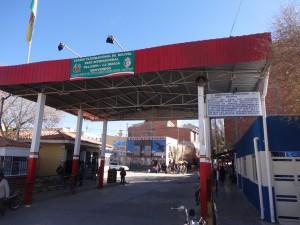 7286 : Passage frontière entre La Quica (Argentine) et Villazon (Bolivie).
